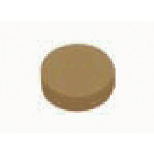 ■タンガロイ QBN TACチップ BXC90 BXC90 〔品番:S-RNGN120400〕取寄[TR-8253808]