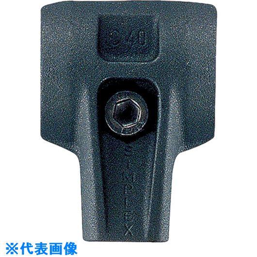 ■HALDER シンプレックス用ハウジング 強化型可鍛鋳鉄製 径80〔品番:3711.080〕[TR-8259361]
