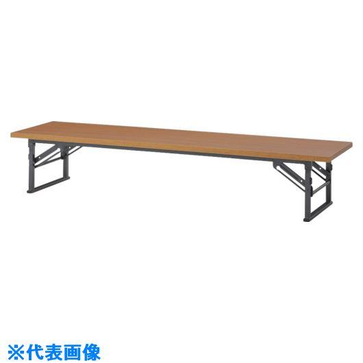 ■アイリスチトセ 折りたたみテーブル OTシリーズ  〔品番:OTZ-1845〕[TR-8265499]【大型・重量物・個人宅配送不可】