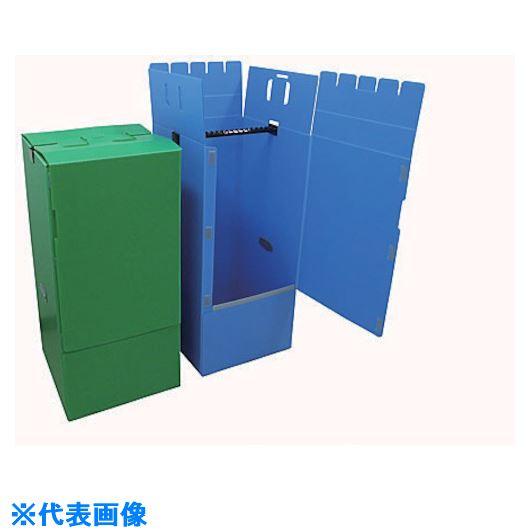 ■MF ハンガーボックス(樹脂製) グリーン《10個入》〔品番:HB002〕[TR-8265714]【個人宅配送不可】