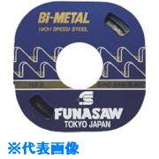 ■フナソー コンターマシン用ブレードBIM0.6X13X14X16M 14mm〔品番:BIM13C〕[TR-8266047]