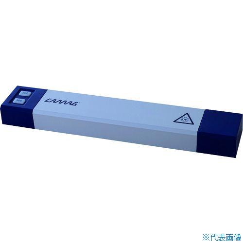 ■カマグ UVランプ  〔品番:022-9160〕[TR-8279260]
