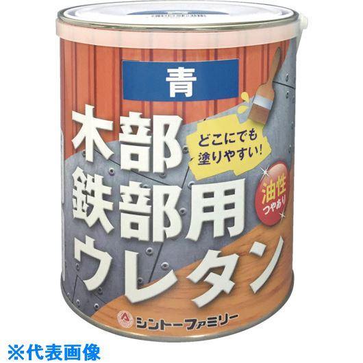 ■シントー 木部鉄部用ウレタン 0.7L 黒 6缶入 〔品番:57041〕[TR-8279766×6]