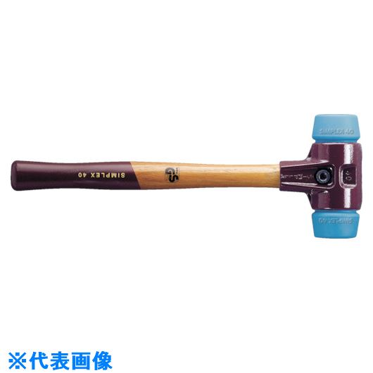 ■HALDER シンプレックス・ハンマー TPE(青)径30 ヘッドハンドル交換可《6個入》〔品番:3001.030〕[TR-8279992×6]