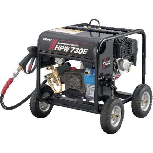 ■MEIHO 高圧洗浄機  〔品番:HPW730E〕外直送元[TR-8280642]【大型・重量物・個人宅配送不可】