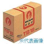 ■タチカワ 封函針  〔品番:TB-18〕[TR-8281053]