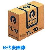 ■タチカワ 封函針  〔品番:TL-16〕[TR-8281062]