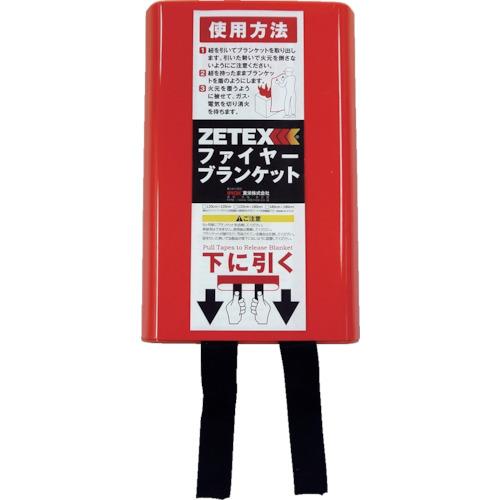 ■ニューテックス ZETEX ファイヤーブランケット 180×180cm〔品番:FB66〕[TR-8282708]