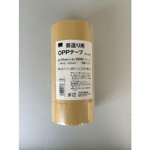 ■オカモト OPPテープ NO300 クリーム 48ミリ 50巻入 〔品番:300CR48〕[TR-8283046×50]