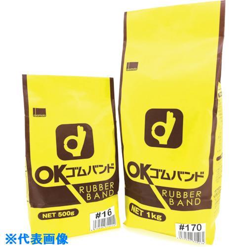 ■オカモト ゴムバンド 1KG袋入  NO.420 20袋入 〔品番:OK420〕[TR-8283105×20]