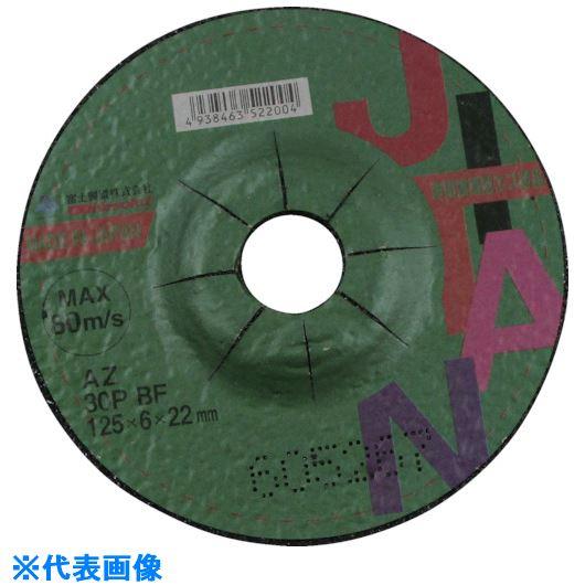 ■富士 JITAN(ジタン)AZ 120P BF 125×3×22(受注生産) 25枚入 〔品番:JTNAZ120P1253〕[TR-8285469×25]