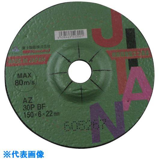 ■富士 JITAN(ジタン)AZ 120P BF 150×3×22(受注生産)《25枚入》〔品番:JTNAZ120P1503〕[TR-8285470×25]
