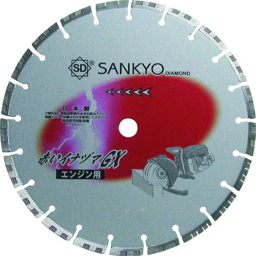 ■三京 赤いイナヅマGX 354×3.0×30.5 コンクリート・石材向け〔品番:LC-GX14-2〕[TR-8285674]
