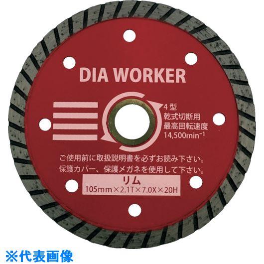 ■三京 ■三京 DIA WORKER DIA RIM《10枚入》〔品番:DAW-5PR〕[TR-8285743×10], マルタイラーメン:cba9e928 --- sunward.msk.ru