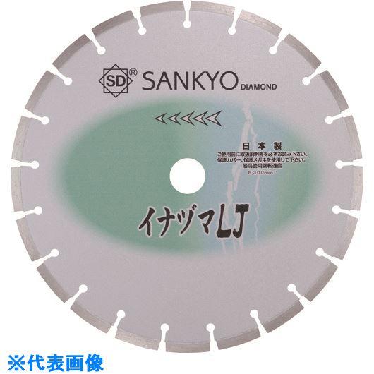 ■三京 イナヅマLJ  〔品番:LJ-10PE-3〕[TR-8285760]