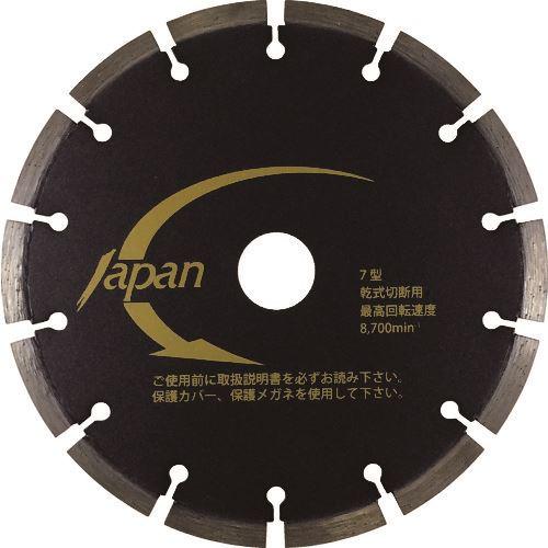 ■三京 Lジャパンプロ  〔品番:LJ-7P〕取寄[TR-8285769]