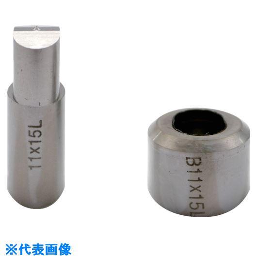 ■育良 溝形鋼用替刃セット(IS-14MPS用)(51247)  〔品番:14MP-L1115M〕取寄[TR-8287591]