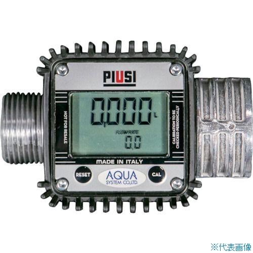 ■アクアシステム デジタル電池式流量計〔品番:TB-K24-FM〕[TR-8288319]