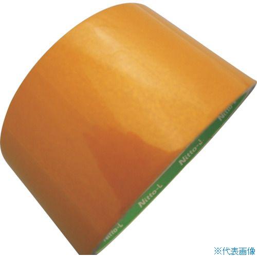 ■日東エルマテ 再帰反射テープ 200mmX10m イエロー〔品番:HT-200Y〕[TR-8290906]