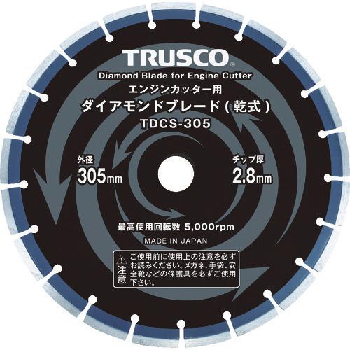 ■TRUSCO ダイヤモンドブレード 305X2.8TX7WX30.5H  〔品番:TDCS-305〕[TR-8291368]