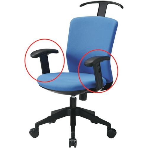 ■アイリスチトセ 回転椅子 HG1000専用可動肘〔品番:HG1000-ATD〕[TR-8291560]