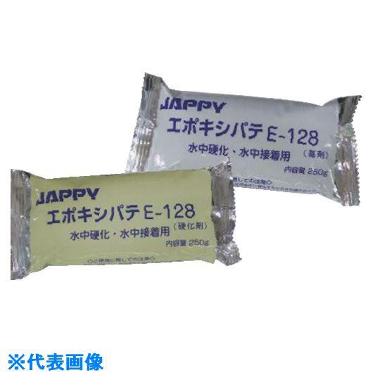 ■JAPPY エポキシパテ(690-740-01220) 10S入 〔品番:E-128-10〕[TR-8292200×10]