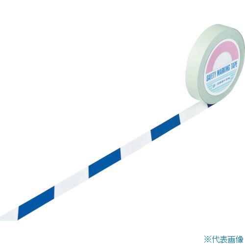 ■緑十字 ガードテープ(ラインテープ) 白/青(トラ柄) 25MM幅×100M〔品番:148025〕[TR-8353727]