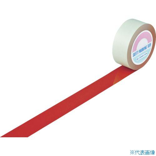 ■緑十字 ガードテープ(ラインテープ) 赤 50mm幅×100m 屋内用〔品番:148054〕[TR-8353738]