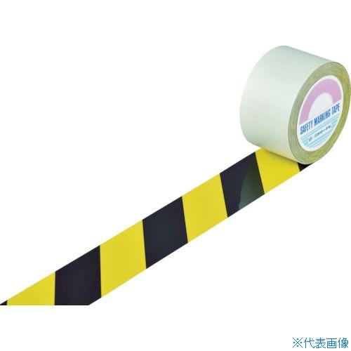 ■緑十字 ガードテープ(ラインテープ) 黄/黒(トラ柄) 75mm幅×100m〔品番:148102〕[TR-8353754]