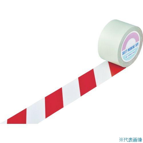 ■緑十字 ガードテープ(ラインテープ) 白/赤(トラ柄) 75mm幅×100m〔品番:148103〕[TR-8353755]