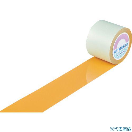 ■緑十字 ガードテープ(ラインテープ) オレンジ 100mm幅×100m 屋内用〔品番:148135〕[TR-8353772]