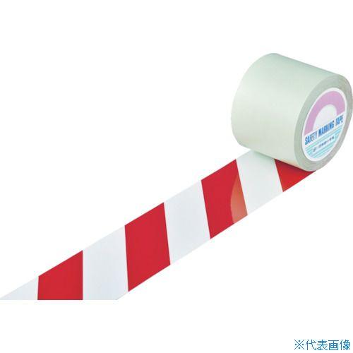 ■緑十字 ガードテープ(ラインテープ) 白/赤(トラ柄) 100mm幅×100m〔品番:148143〕[TR-8353775]