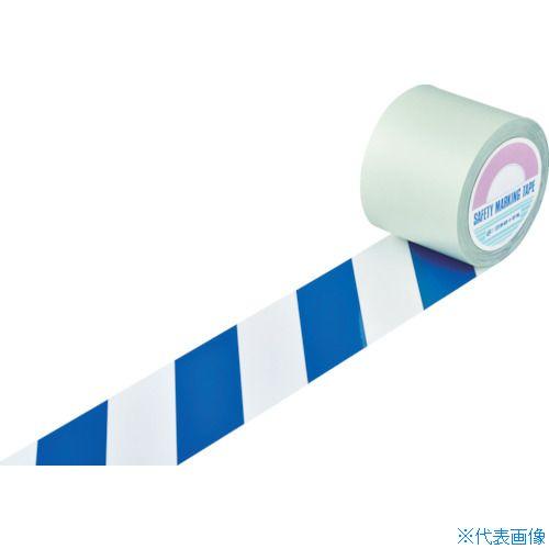 ■緑十字 ガードテープ(ラインテープ) 白/青(トラ柄) 100mm幅×100m〔品番:148145〕[TR-8353777]