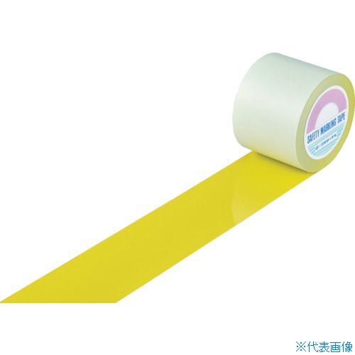 ■緑十字 ガードテープ(ラインテープ) 黄 100MM幅×20M 屋内用〔品番:148153〕[TR-8353780]