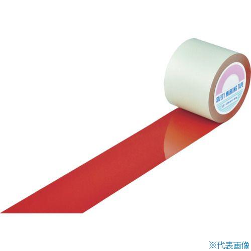 ■緑十字 ガードテープ(ラインテープ) 赤 100MM幅×20M 屋内用〔品番:148154〕[TR-8353781]