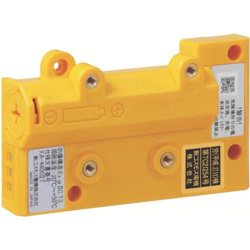 ■新コスモス ガス検知器(複合)〔品番:XA-43002BKCS-BC9-AC〕[TR-8354800]【個人宅配送不可】