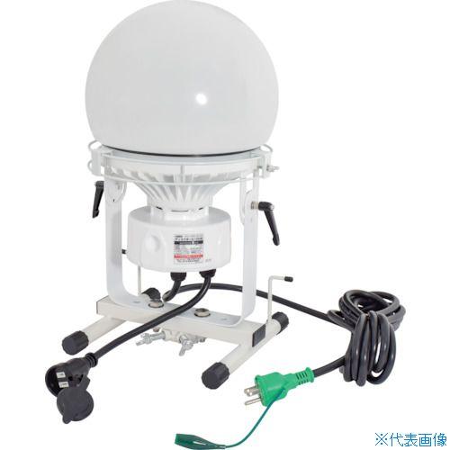 ■日動 床置きLED投光器(連結可能)ディスクボール100W 床スタンド式 昼白色 収納ケース付  〔品番:L100W-AB-50K-PBOX〕[TR-8357706]