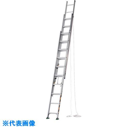 ■アルインコ 三連梯子TRN〔品番:TRN83〕[TR-8357802]【大型・重量物・個人宅配送不可】