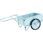 ■アルインコ アルミ製折りたたみ式リヤカー  〔品番:HKM150〕[TR-8357837]【大型・重量物・個人宅配送不可】