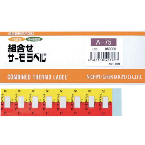 ■日油技研 組合せサーモラベルA 可逆+不可逆性 80度〔品番:A-80〕[TR-8357883]