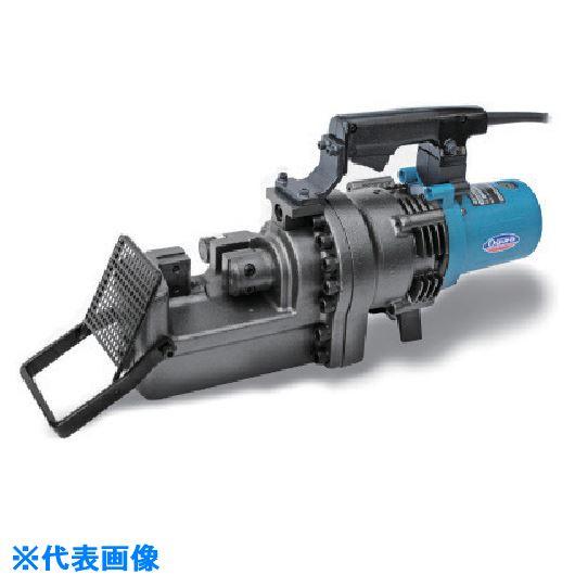 ■オグラ 電動油圧式鉄筋カッター  〔品番:HBC-232〕[TR-8358104]【大型・重量物・個人宅配送不可】