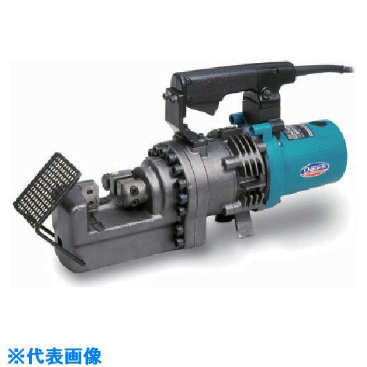■オグラ 電動油圧式鉄筋カッター  〔品番:HBC-225〕[TR-8358105]【大型・重量物・個人宅配送不可】