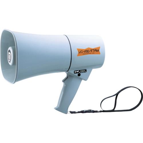 ■ノボル レイニーメガホンタフPlus6W ホイッスル音付 耐水・耐衝撃仕様(電池〔品番:TS-634N〕[TR-8359887]