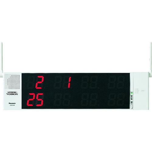 ■PANASONIC サービスコール受信器(マルチタイプ)〔品番:ECE3102K〕[TR-8362029]