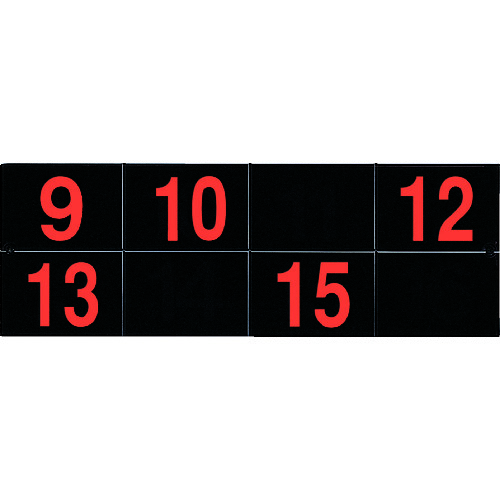 ■PANASONIC サービスコール増設表示器(固定表示)〔品番:ECE3157〕[TR-8362032]