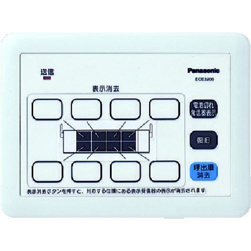 ■PANASONIC 小電力型サービスコール集中消去器〔品番:ECE3206〕[TR-8362039]