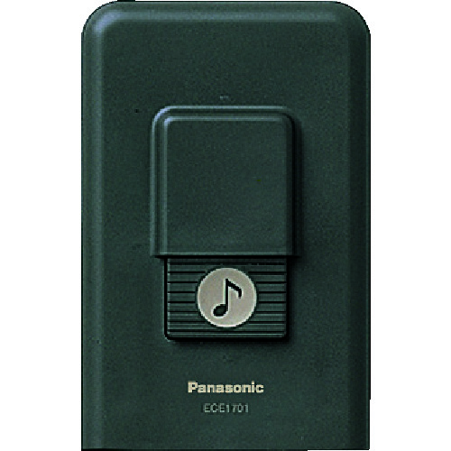 ■PANASONIC 小電力型ワイヤレス チャイム発信器〔品番:ECE1701P〕[TR-8362045]