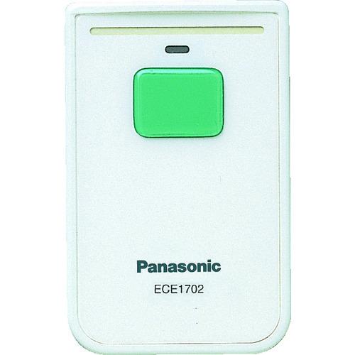 ■PANASONIC 小電力型ワイヤレス カード発信器〔品番:ECE1702P〕[TR-8362046]