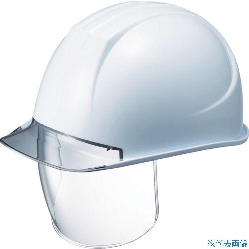 ■タニザワ 特大型ヘルメット シールド面付 溝付 透明ひさし付〔品番:161VL2-SDC-V2-W3-J〕[TR-8363964]