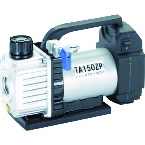 ■タスコ 省電力型充電式真空ポンプ本体〔品番:TA150ZP-1〕[TR-8366773]